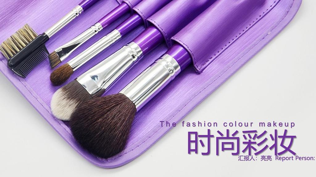 时尚彩妆化妆美容产品图册年度总结汇报PPT