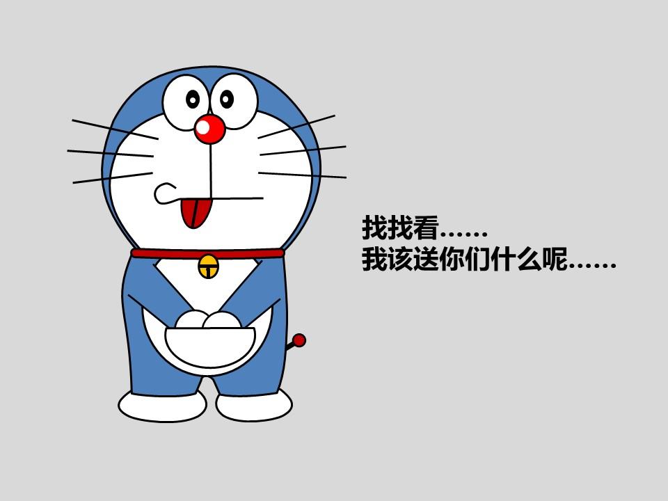 叮当猫可爱简约蓝色动画教育课件PPT模板