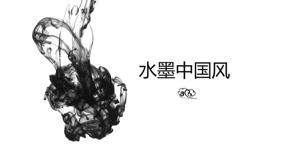 创意古典中国风传统演讲教育课件PPT模板